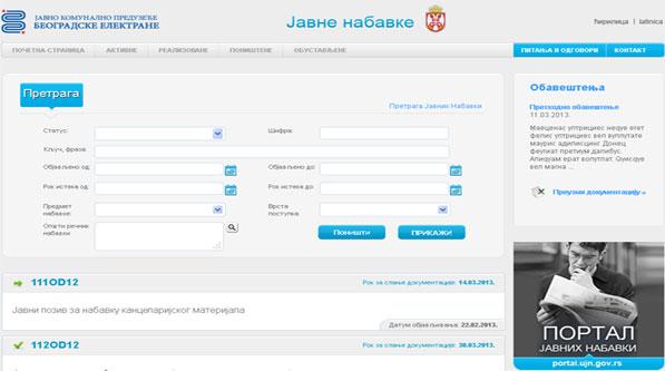 Portal za javne nabavke
